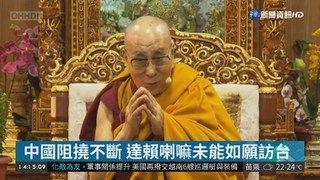 14:42 突破中國封鎖 達賴喇嘛對台信眾弘法 ( 2019-04-02 )