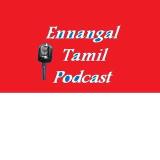 Do your Duty - கடமையை செய் - Ennangal - Tamil