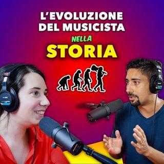 Storia della Musica: L'Evoluzione del Musicista dal Mecenatismo alle Royalty