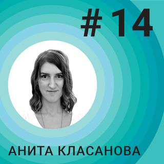 #14 Тhe recipe for a successful brand and product - Anita Klasanova