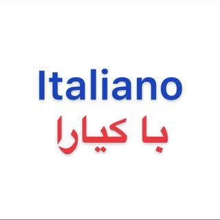 2. Lo zafferano d'Abruzzo - Italiano ba Chiara