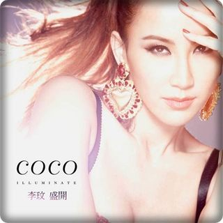Coco Lee - Can t Get Over