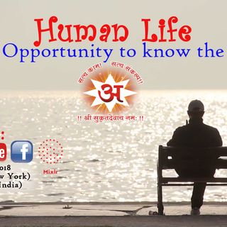 Human Life - An Opportunity to know the self (20-Oct-2018)