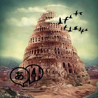 An Ancient Perfect Language Is Said To Have Existed Before The Tower of Babel Was Built...