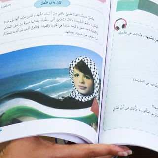 Propaganda in Palestinian Textbooks with Guest ITAMAR MARCUS