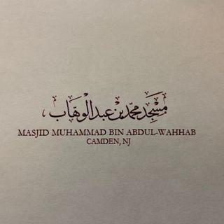 Masjid MAW Camden's podcast