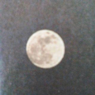 मांद्य चंद्रग्रण विशेष by Astrotech lab