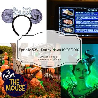 AATM Episode 526 - Disney News 10/23/2019