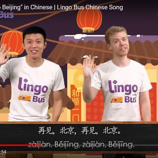 Learn a Chinese song with Lingo Bus