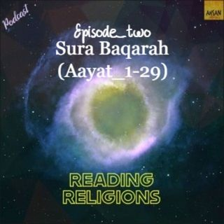 Sura Baqarah(Aayat_1-29)_Bengali - Episode-two