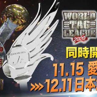 ENTHUSIASTIC REVIEWS #90: NJPW Best of Super Juniors 27 World Tag League Finals Watch-Along