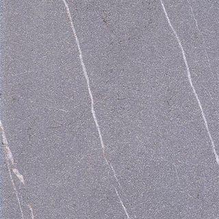 Pietra Grey Marble Tiles (Marble e Market Persian Natural Stone)