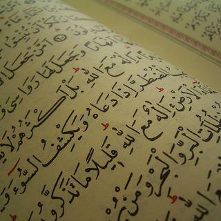 Abdur Rahman Shameeri- Soorah Al-Ghaafir