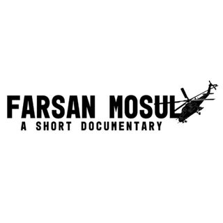 Podcast 43:  Farsan Mosul Documentary by Logan Reed
