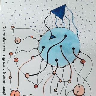 #70. दो कविताएं: बाहामुनी और क्या हूँ मैं तुम्हारे लिए... | निर्मला पुतुल