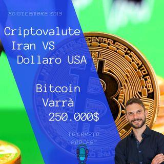 Criptovalute Iran Contro Dollaro USA   Bitcoin a 250.000$.mp4