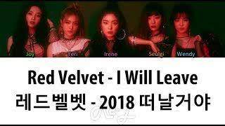 Red Velvet  ''I Will Leave'' Podcast