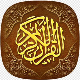 Tafsîr Al-Qurân _ Roubou 57