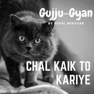 Gujju-Gyan Episode 1 Chal kaik to kariye