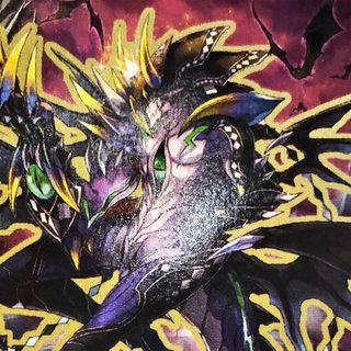 Aparición de Demon Dragon en Darkness Dragon World