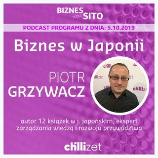 Biznes w Japonii - Piotr Grzywacz w Chillizet
