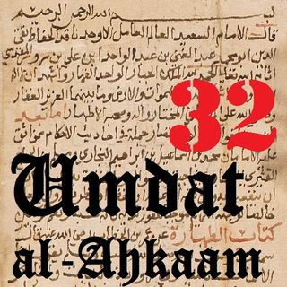 UA32: The Athaan and Iqaamah (Part 2)