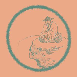 Zhuangzi pt.3 - Trascinarsi nel fango