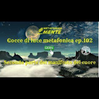 103.Gocce p.103| 1°parte intervista Luciano Pardo| Imma ci giura che tutto andrà bene, basta piangere.