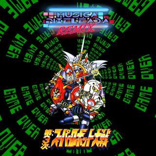 Dai 3 Ji Super Robot Taisen (Super Famicom)