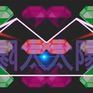 Yung Bruh - LSD VISUALS