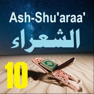 Soorah ash-Shu'araa' Part 10 (Verses 123-140)