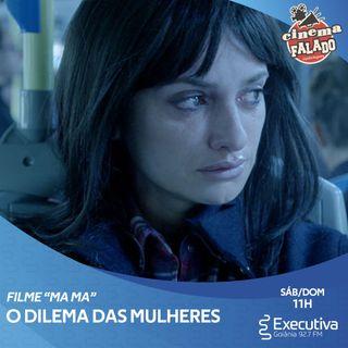 Cinema Falado - Rádio Executiva - 17 de Julho de 2021