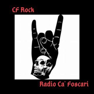Ca' Foscari Rock