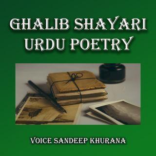 Urdu Shayari written by Ghalib