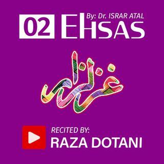 Ehsaas (Feeling) | Dr. Israr Atal