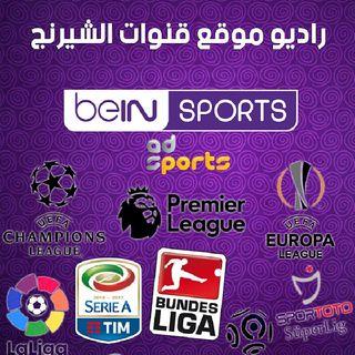 Test Radio BeIn Sport Live