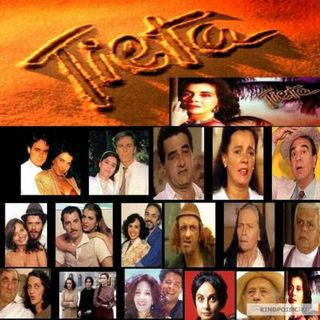 Especial Tieta - Trilha sonora Nacional e Inter