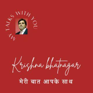 MAYA 4-Hindi-Sharing experiences to rejuvenate-Subconscious 2