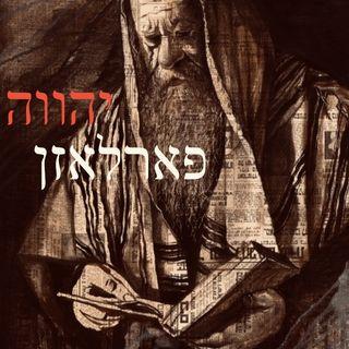 Forsaken - a study in antisemetism