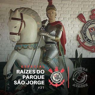 OCA#31 - Raízes do Parque São Jorge, com Fernando Wanner