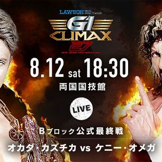 Wrestling 2 the MAX EP 259 Pt 2: G1 Climax 27 Final Preview, Ronda Rousey Wrestling Training, LU & GFW Reviews