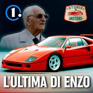 """5 - La storia di un'icona: la F40 è stata """"l'ultima"""" di Enzo Ferrari"""