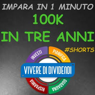 COME USARE L'INTERESSE COMPOSTO per accumulare 100000€ in tre anni #shorts