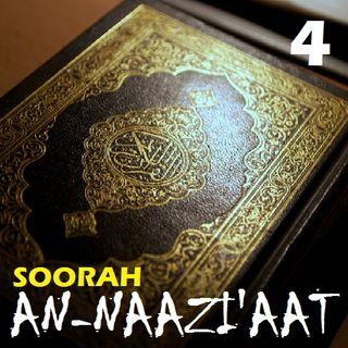 Soorah an-Naazi'aat Part 4 (Verses 18-21)