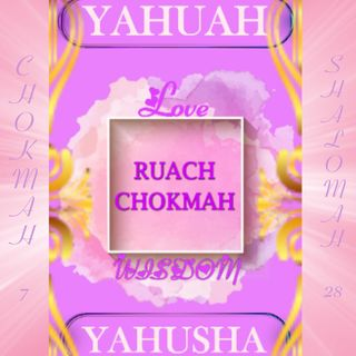 THANK YOU ABBA YAHUAH | FOR YAHUSHA HA'MASCHIACH | RUACH YAHUAH (ETERNAL LIFE)