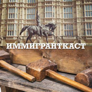 Пшеничные Поля - Партийный режим Банхаммера