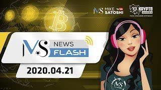 NewsFlash | 21.04.2020 | Ropa naftowa spadła poniżej 0 USD, DeFi na Bitcoin dzięki RSK, haker DForce oddał środki