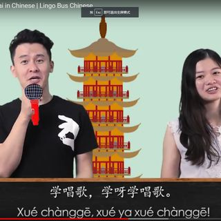 Learn how to sing go to Shang Hai in Chinese | Lingo Bus Chinese