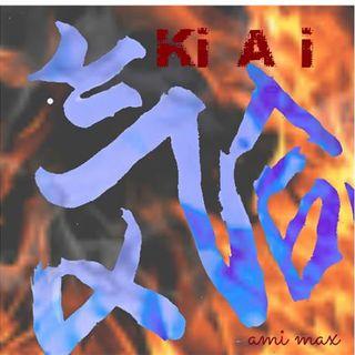 Talk About Energy, Ki, Qi -Integrate As One Energy Ki-Ai