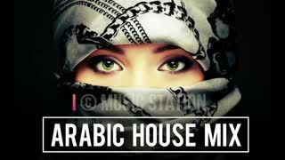 ♫❄Arabic Remix 2021  Best Arabic Dance Music Ever ❄♫ Music Station  ❄♫(Vol.1)